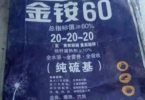 价格猛涨,假货也多!这50种假化肥千万别买